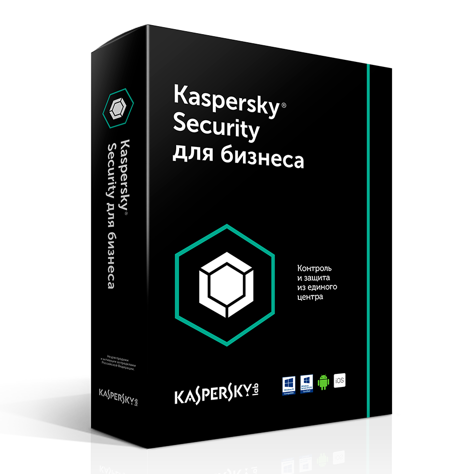 kaspersky_endpoint_security_dlya_biznesa_startovyy_.png