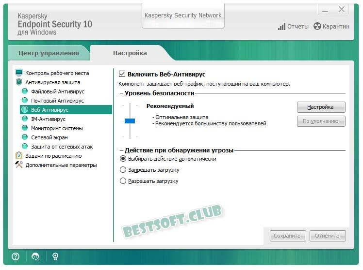 veb-antivirus.jpg