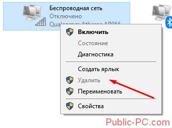Screenshot_8-3.png