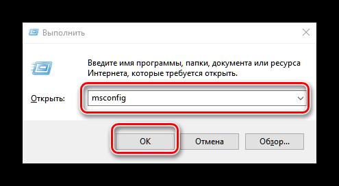 Vyzvat-konfiguratsiyu-sistemy-dlya-otklyucheniya-rezhima-v-samolyote-na-Windows-10.png