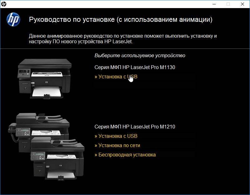 hp-laserjet-m1132-mfp.jpg