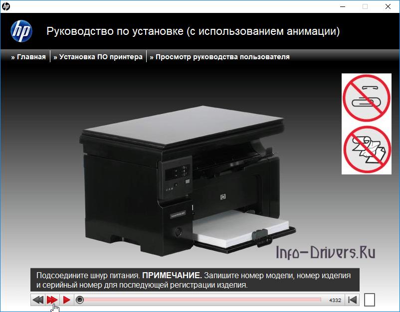 HP-LaserJet-Pro-M1132-9.png