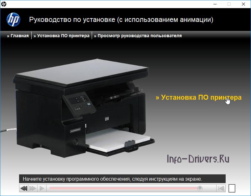 HP-LaserJet-Pro-M1132-10.png