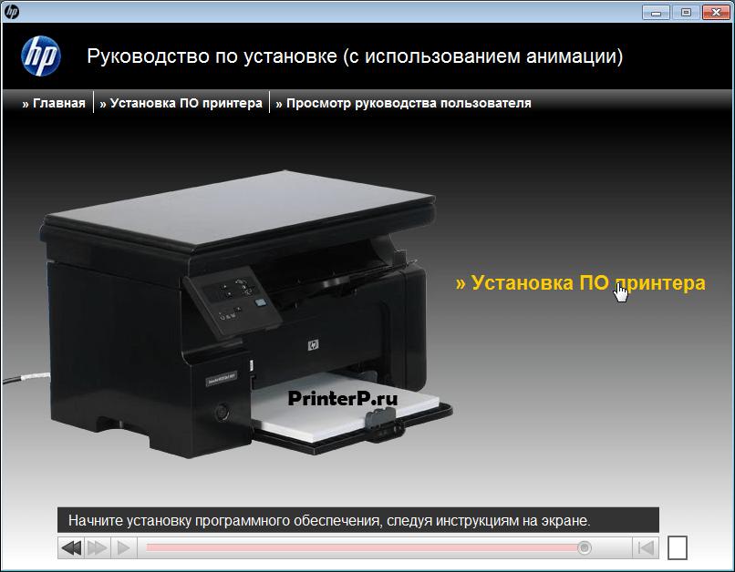 HP-LaserJet-Pro-M1132-6.png