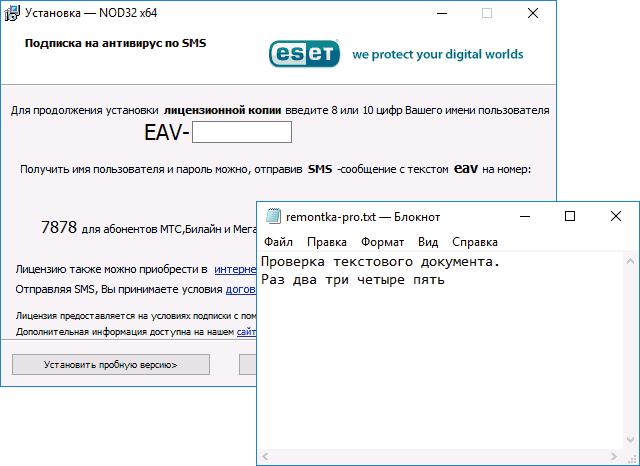 russian-cyrillic-fonts-fixed-windows-10.png