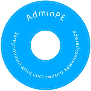 AdminPE_CD-300x300.png