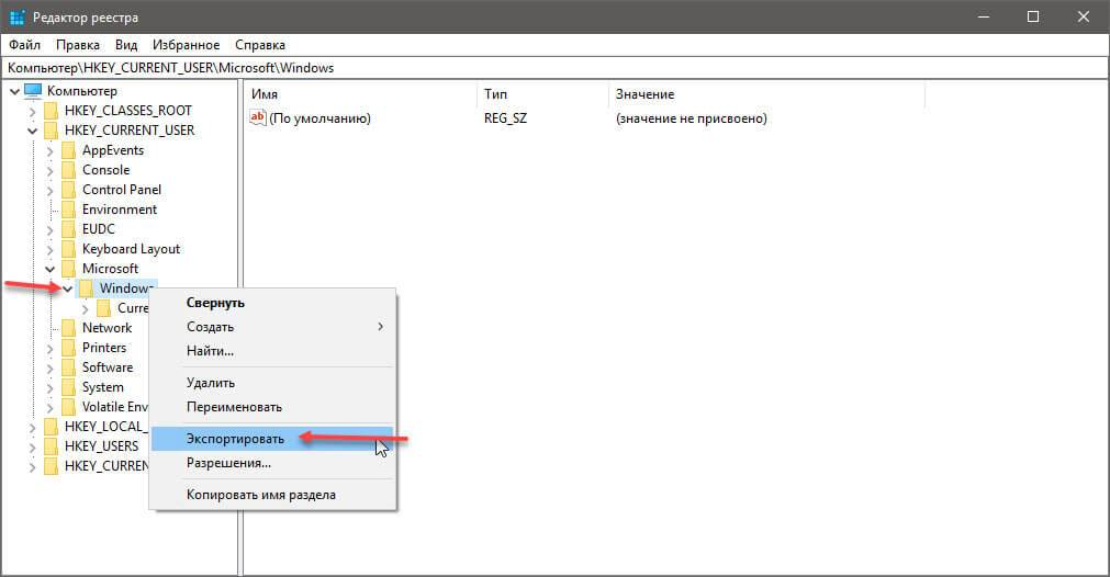 backup-restore-registry.jpg
