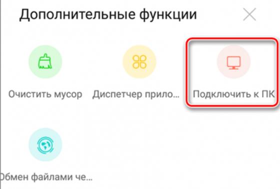 1567432084_screenshot_2-min.png