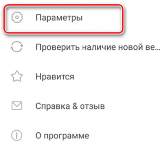1567432144_screenshot_1-min-1.png