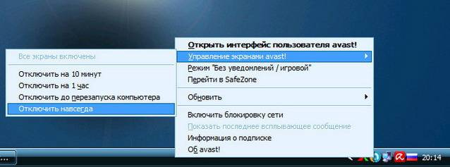 kartinka_2.jpg