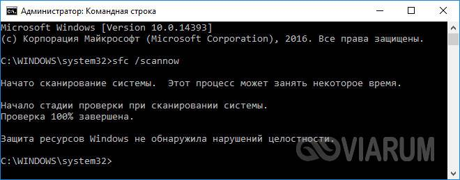 error-memory-management-win-10-3.jpg