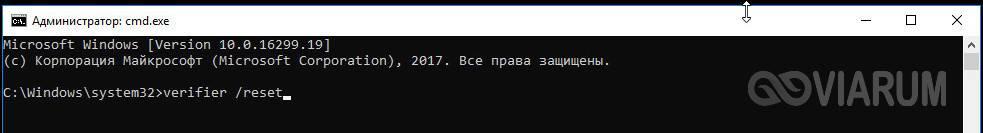 error-memory-management-win-10-16.jpg