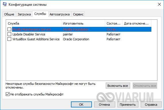 error-memory-management-win-10-19.jpg