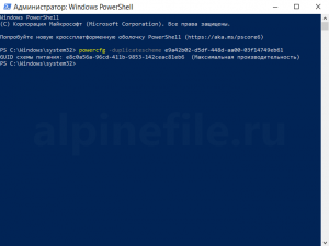 ultimate-perfomance-plan-windows-10-screenshot-2-300x225.png