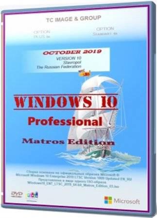 1572865549_windows10x64rus.jpg
