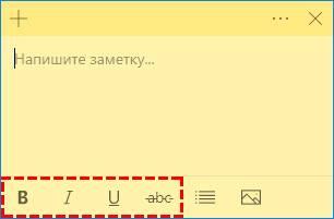Formatirovanie-teksta.jpg