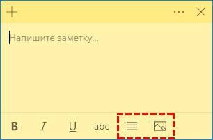 Dobavlenie-spiskov-i-izobrazheniya.jpg