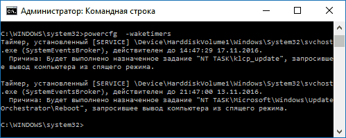 view-wake-timers-windows-10.png