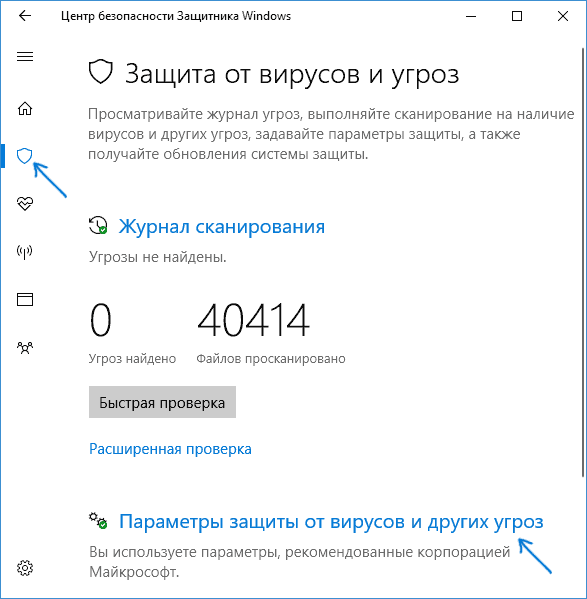 windows-defender-windows-10-settings.png