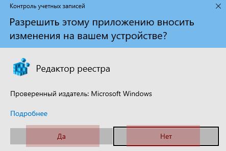 moi-komputer-21.png
