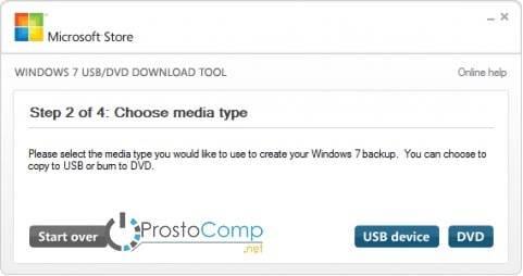 bootable-4-min.jpg