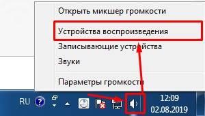 Как включить HDMI на Windows 10 и подключить его к телевизору: подключение и настройка