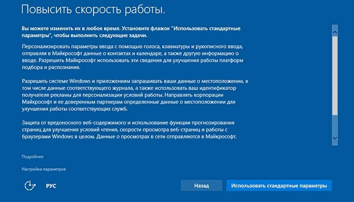 windows10-settings.jpg