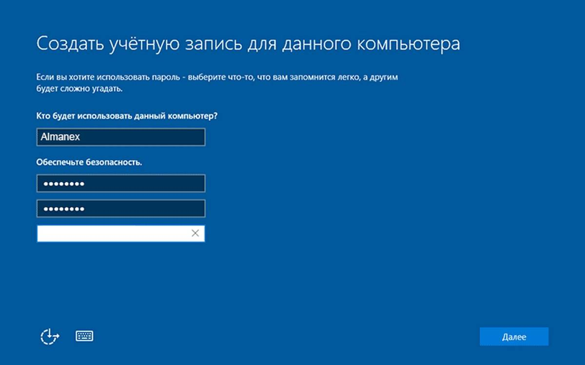 windows10-account.jpg
