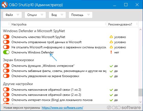 disable-windows-defender-o-and-o-shutup10.png