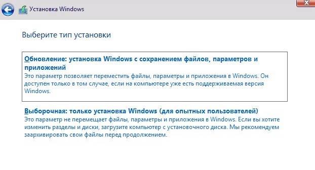 Kak-otformatirovat-sistemnyj-disk-v-Windows-10-2.jpg