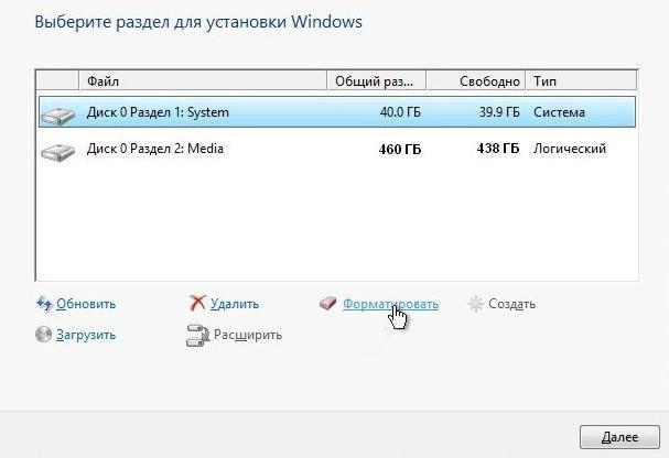 Kak-otformatirovat-zhestkij-disk-dlya-ustanovki-Windows-10.png