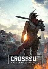 1497176280_crossout-_1_.jpg