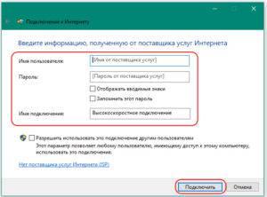 Svedeniya-dlya-protsessa-avtorizatsii-300x222.jpg