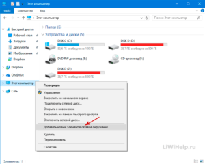 ftp-server-windows-10-1-300x240.png