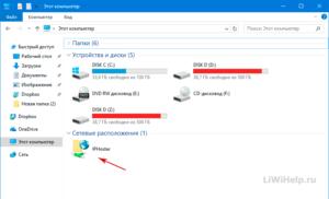 ftp-server-windows-10-4-300x182.png