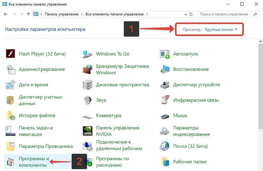 Programmy-i-komponenty-Windows.jpg.pagespeed.ce.wfQjq_3ff1.jpg