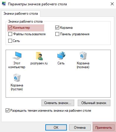 moi-komputer-5.png