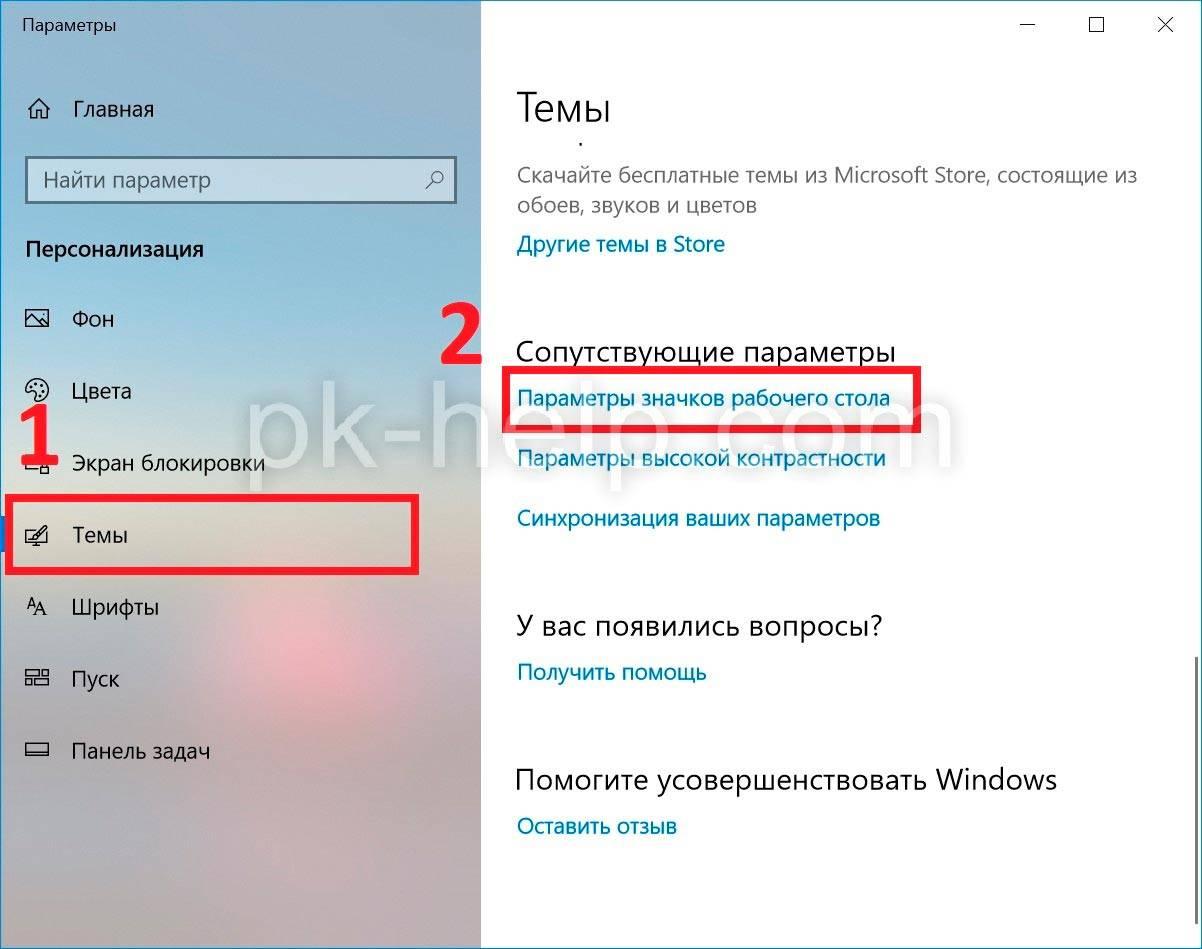 my-computer-windows10-2.jpg
