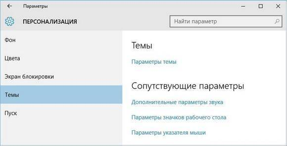 01-personalizacija.jpg