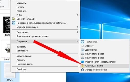 7zip-4Windows10-9.jpg