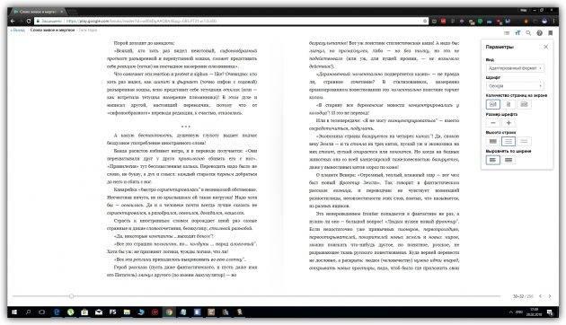 googlebooks_1519833065-630x362.jpg