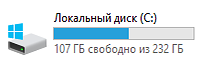 volume-disk-c-logo.png