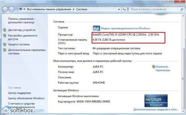 55415ac4-39bb-4b05-b496-441639a27b11_640x0_resize.jpg