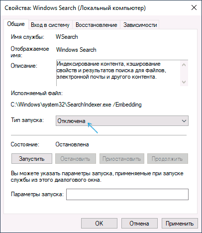 disable-indexing-service-windows-10.png