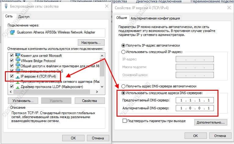 windows-set-dns-2.jpg