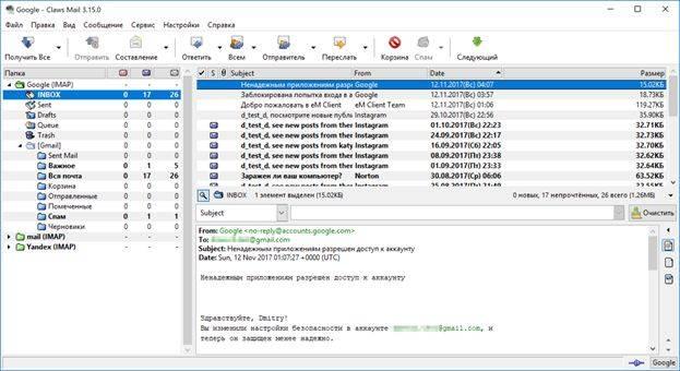 luchshie-besplatnye-pochtovye-klienty-dlja-windows-image22jpg.jpg