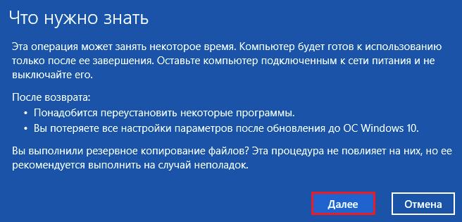 05-okno-preduprezhdenij.png
