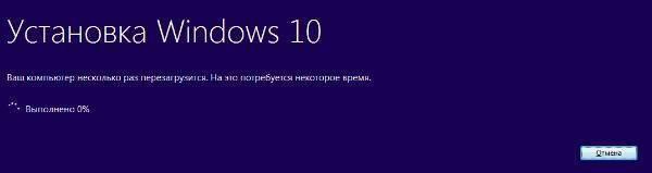2821950513-ustanovka-vindovs-10.jpg