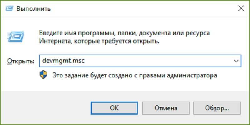 Foto-3-Nastroyka-setevogo-adaptera-v-Windows-10.jpg