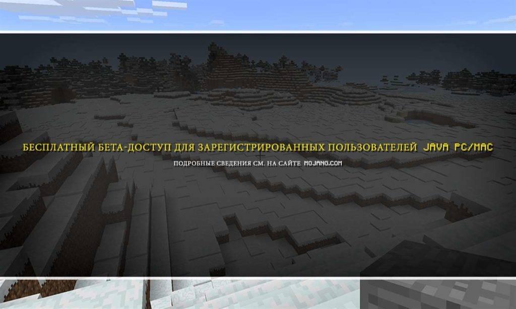 minecraft-free-windows-10-edition-1024x614.jpg